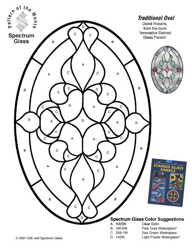 stained glass patterns for free 011 oval abstract 無料図案